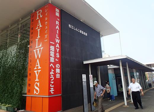bt_bata02.jpg