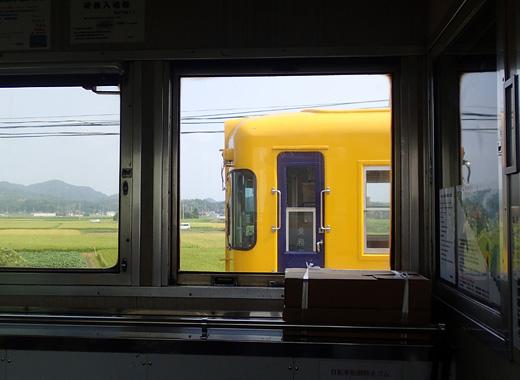 bt_bata09.jpg