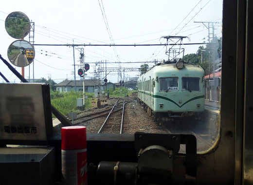 bt_bata13.jpg