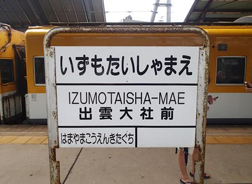 bt_bata21.jpg