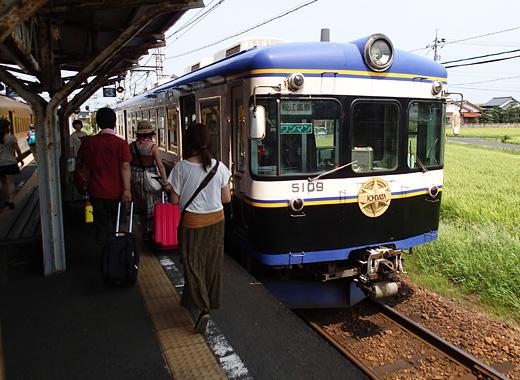 bt_bata30.jpg
