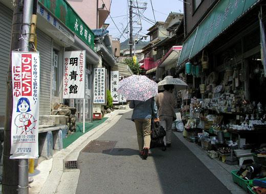 http://j-cave.com/images/img_ishikiri05.jpg