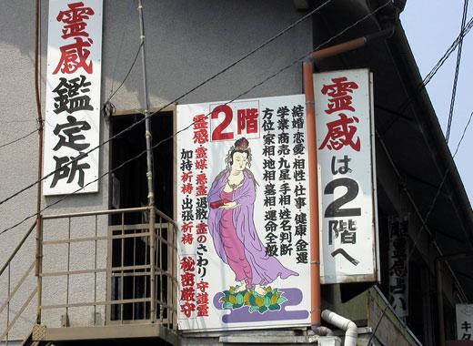 http://j-cave.com/images/img_ishikiri07.jpg