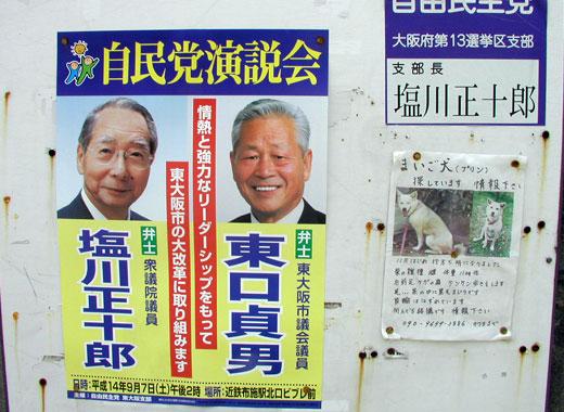 http://j-cave.com/images/img_ishikiri08.jpg