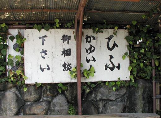 http://j-cave.com/images/img_ishikiri11.jpg