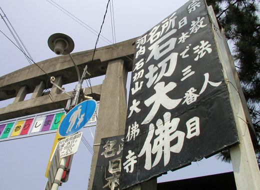 http://j-cave.com/images/img_ishikiri12.jpg